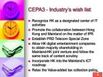 cepa3 industry s wish list18