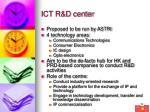 ict r d center