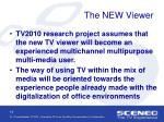 the new viewer