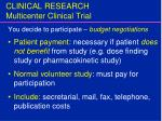 clinical research multicenter clinical trial11