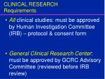 clinical research requirements