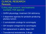 clinical research rewards