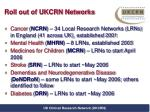 roll out of ukcrn networks