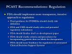 pcast recommendations regulation