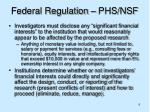 federal regulation phs nsf