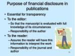 purpose of financial disclosure in publications