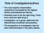 role of investigators authors