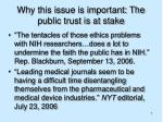 why this issue is important the public trust is at stake