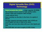 digital versatile disc dvd technology