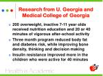 research from u georgia and medical college of georgia