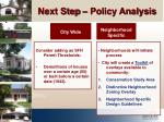next step policy analysis