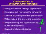 characteristics of entrepreneurial managers