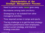 characteristics of the strategic management process