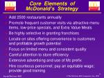 core elements of mcdonald s strategy