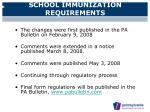 school immunization requirements9