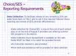 choice ses reporting requirements