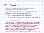 ses providers