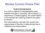 review current choice plan11