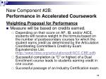 new component 2b performance in accelerated coursework11