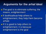 arguments for the arhat ideal