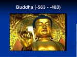 buddha 563 483