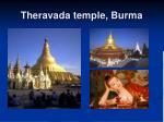 theravada temple burma