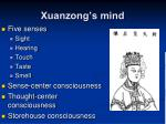 xuanzong s mind