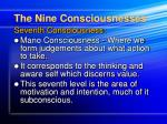 the nine consciousnesses14