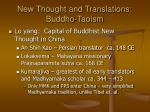 new thought and translations buddho taoism