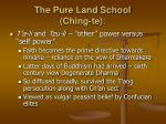 the pure land school ching te37
