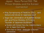 japan nara period 552 794 prince shotoku and the korean connection