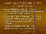 japan nara period 552 794 the china connection