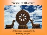 wheel of dharma