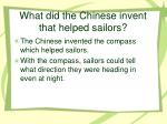 what did the chinese invent that helped sailors