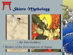 shinto mythology6