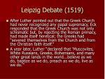leipzig debate 1519