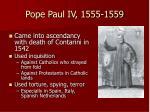 pope paul iv 1555 1559