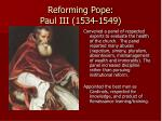 reforming pope paul iii 1534 1549