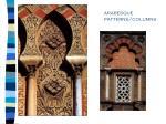 arabesque patterns columns
