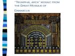 triumphal arch mosaic from the great mosque of damascus