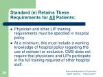 standard e retains these requirements for all patients5
