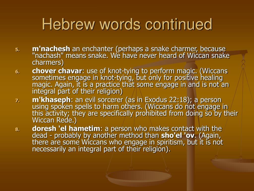Hebrew words continued