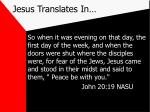 jesus translates in