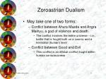 zoroastrian dualism