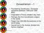 zoroastrianism 1