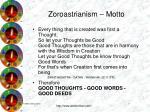 zoroastrianism motto