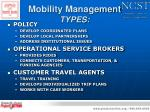 mobility management types