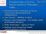 transformation of human service systems philosophy 1990s