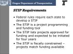 stip requirements