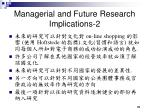 managerial and future research implications 2